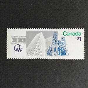 PLACE VILLE MARIE AND NOTRE-DAME CHURCH 1 DOLLAR 1976 CANADIAN STAMP