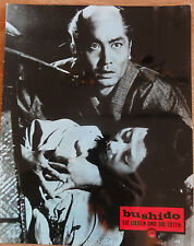 Aushangfoto ** BUSHIDO SIE LIEBEN UND SIE TÖTEN 1963 Japan Tadashi Imai
