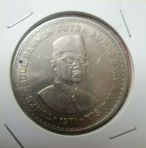 RM5 Tunku Abdul Rahman Coin 1971 (EF/GEF) #A