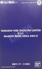 New BANDAI S.I.C. Tamashii Web Limited Kamen Rider Masked Rider Nega Den-O
