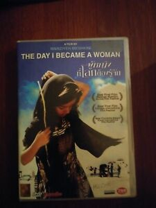 The-Day-I-Became-a-Woman-DVD