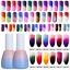 10ml-BORN-PRETTY-Temperature-Color-Changing-Soak-Off-UV-Gel-Polish-Nail-Varnish thumbnail 1