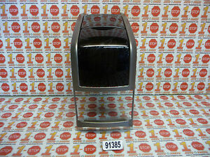 04-05-06-07-08-09-TOYOTA-PRIUS-CENTER-CONSOLE-CUP-HOLDER-BEZEL-OEM