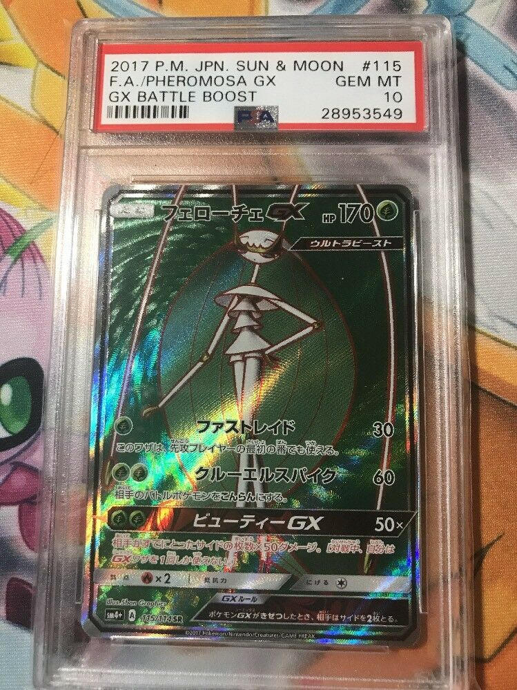 2017 Pokemon Gx Battle Boost Pheromosa Gx Full Art Psa 10 Gem Mint
