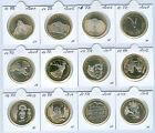 Suisse 10 Francs Commémorative pièce de monnaie (Choisissez entre: 2004-2016)