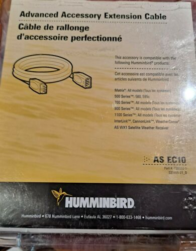 Humminbird  Advanced Extension Cable P # AS EC10