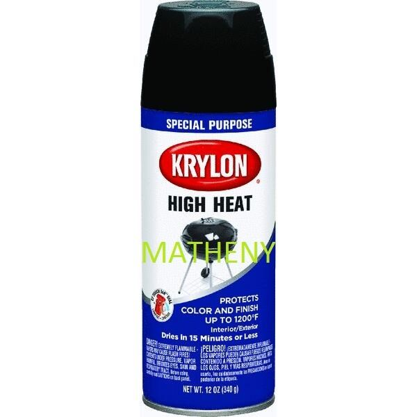 Krylon High Heat ~ BBQ & Wood Stove Spray Paint ~ Flat Black Finish ~ 1618