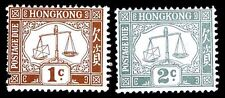 HONG KONG #J1-J2 POSTAGE DUE ISSUES OF 1923 - OGVLH - VF - CV $15.75 (ESP#9817)