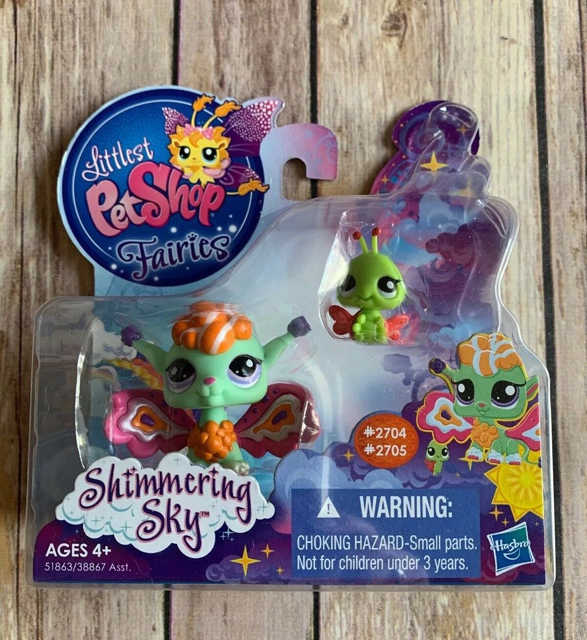 NEW NEW NEW LITTLEST PET SHOP LPS FAIRIES GLOW SHIMMERING SKY LOT 2704 2705 2889 2890 f1ef01
