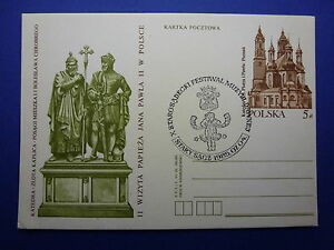 LOT-12580-TIMBRES-STAMP-ENVELOPPE-MUSIQUE-POLOGNE-ANNEE-1985