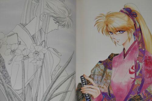JAPAN Kaimu Tachibana Gengashuu Rasen no Kakera Art Book Rasen