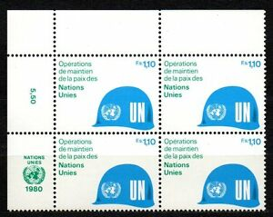 """UN / Geneva - 1980 Peace keeping Mi. 91 Block/4 MNH - Enschede, Nederland - EBay UN / Geneva - 1980 Peace keeping Mi. 91 Block/4 MNH Click the button below to view more UN lots from our extensive offerings. After clicking select """"UN"""" in the blue side-bar on the left. Our lots start at just €0,25 Combine up - Enschede, Nederland"""