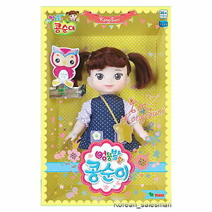 Kongsuni Friend Youngtoys Kongsuni Character Doll Role Play Kids