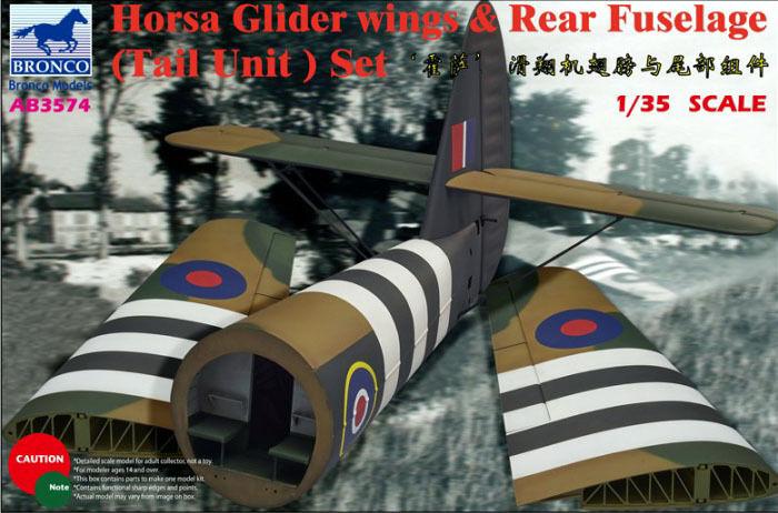 Bronco 1 35 Horsa Glider Wings & Rear Fuselage Set 3574