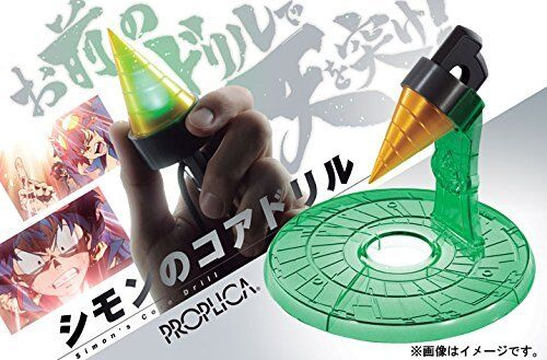 PROPLICA Gurren Lagann 1 1 SHIMON'S CORE DRILL DRILL DRILL Action Toy BANDAI from Japan NEW 26b4c4