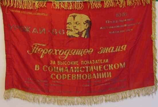 Russian USSR Army Flag, Automotive Battalion, Rare Genuine Vintage Soviet Banner