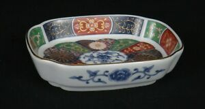 Vintage-Takahashi-San-Francisco-Chinoiserie-Trinket-Dish-Colorful-Excellent