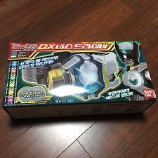 Kamen/Masked Rider Ozu OOO DX Burst Driver Accessory Belt