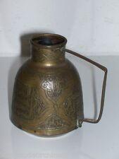 Ancien bol orient oriental item