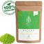 Matcha-Green-Tea-Powder-ORGANIC-Japanese-Latte-Up-to-200-Serves thumbnail 1