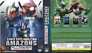 1974 Kamen Rider Amazon (TV) + 2016 amazzoni (film TV +) ~ Seal ~ bonus: 5 Film