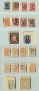 Armenia-1919-SC-6-19-mint-violet-handstamped-a-f6996