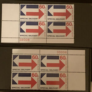 1971 Special Delivery 60c Stamps Mint Block of 4