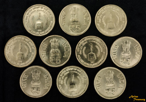 INDIA 201 5 RUPEE LOT OF 10 COIN GOLDEN JUBILEE 1965 OPERATION UNC WHOLESALE