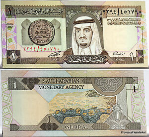 arabie saoudite billet 1 riyal portrait roi fahd pick 21b. Black Bedroom Furniture Sets. Home Design Ideas