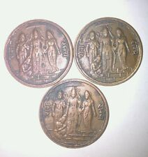 UK East India Company half Anna temple Token Coin 1818 1717 1616 set Ram Darbar