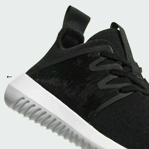 Adidas Tubular VIRAL2 BY9742 Fashion Zapatillas Running Zapatos de Deporte