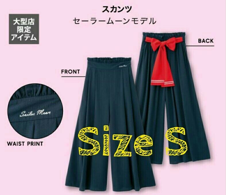 NEW Sailor Moon RARE GU Size S Gaucho Skirt Pants Skants Navy Red Ribbon Bow