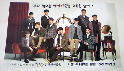 EXO - 2015 IVY CLUB SCHOOL UNIFORM [OFFICIAL PROMOTION POSTER]