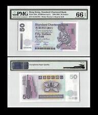 HONG KONG 50 DOLLARS SCB 1997 P 286 PMG 66 GEM UNC EPQ