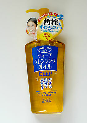 KOSE SOFTYMO DEEP CLEANSING OIL MAKEUP REMOVER 230ml JAPAN