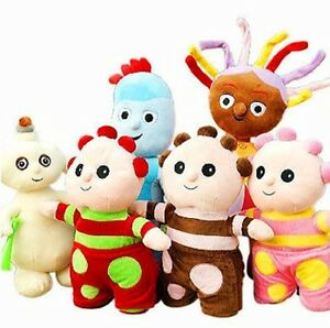 1-x-LARGE-BBC-IN-THE-NIGHT-GARDEN-SOFT-DOLL-PLUSH-BEAR-KIDS-PLAYSET-STUFFED-TOY