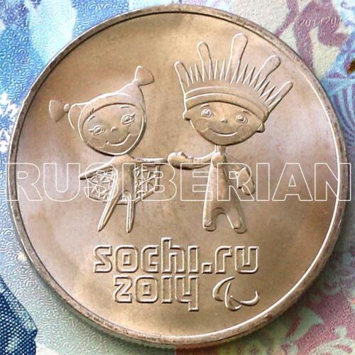 SET 4 RUSSIAN COINS 25 RUBLES 2014 OLYMPIC GAMES SOCHI Emblem Mascots #2 Sale