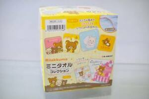 REMENT-RILAKKUMA-MINI-TOWEL-SET-REMENT-A-26761-4521121171746