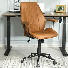 Retro Brown Office Chair Leather Executive Task Computer Swivel Chair Ergonomic
