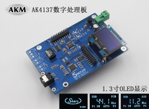 New AK4137 flagship high-end DAC SRC audio 384K 32Bit DSD256 DSD IIS conversion