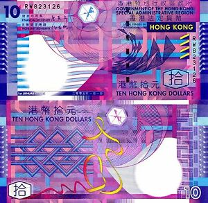 HONG KONG 10 Dollars Banknote World Paper Money UNC Currency Pick p-400c Bill | eBay