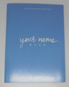 Your-Name-Animation-Japanese-Movie-FYC-very-RARE-nomination-DVD-funimation-films