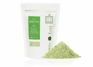 Cabbage-Powder-Natural-100-Raw-Food-Rich-in-Fiber-Vitamins-Weight-Loss-250g