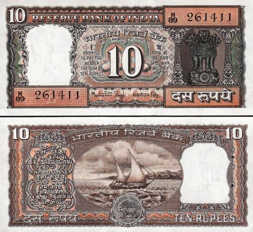 UNC MANMOHAN SINGH LETTER E P-60i SIGN 83 INDIA 10 RUPEES 1983