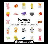 IWAKO JAPANESE NOVELTY ERASERS/RUBBERS - ZOO, FARM, UNICORN, FOOD, ANIMALS