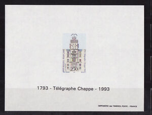 FG-ND-telegraphe-optique-Chappe-1993-num-2815