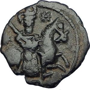 1204AD-Seljuks-Sultanate-of-Rum-Authentic-Medieval-Islamic-Coin-HORSEMAN-i65830