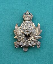 THE ROYAL ARMY INTELLIGENCE CORPS MILITARY BADGE LEATHER KEYRING KEY FOB GIFT