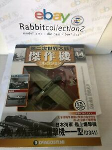 DIE-CAST-034-AICHI-D3A1-034-WW2-AIRCRAFT-COLLECTION-FIGHTER-1-72-14