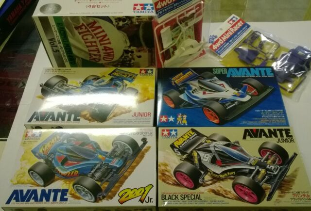 TAMIYA 1:32 COFANETTO MINI 4WD AVANTE SPECIAL SELECTION VOLUME 5   ART 94561